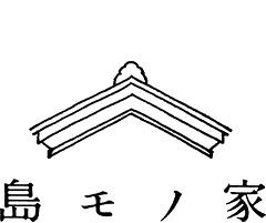 島モノ家へのリンク